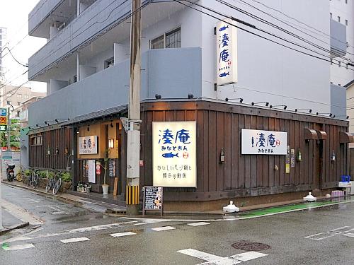 sー湊庵外見IMG_8016