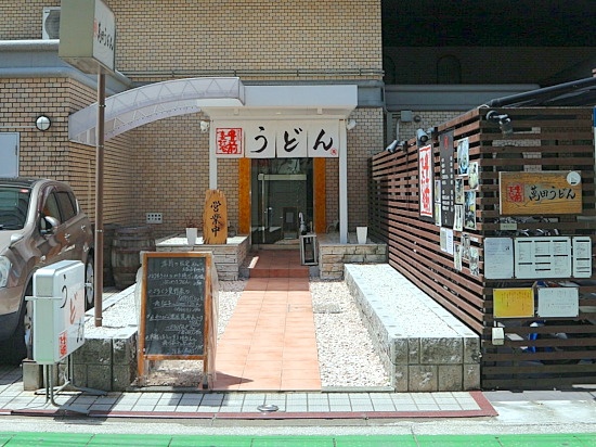 sー萬田外見IMG_8843