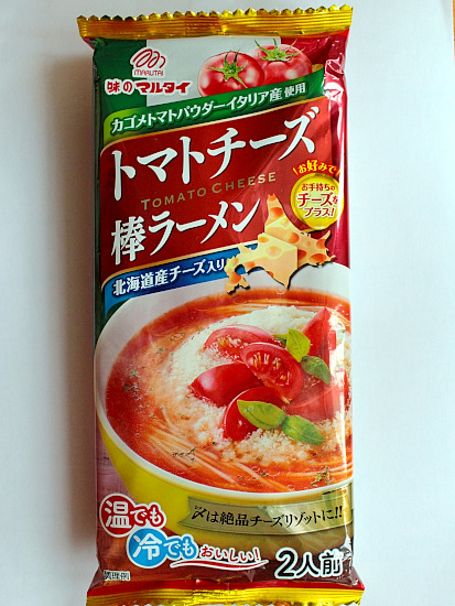 sー自宅麺IMG_4456