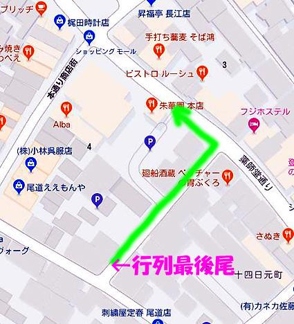 朱華園地図