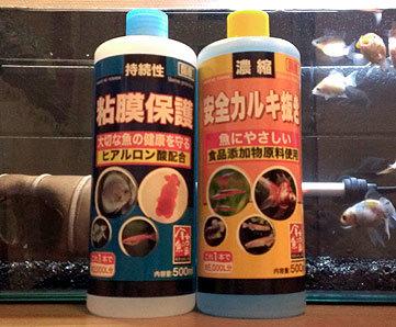 190209008003粘膜保護