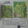 滝山4 (2)