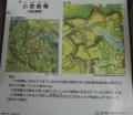 滝山4 (3)