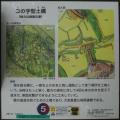 滝山4 (4)