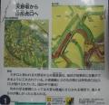 滝山4 (6)