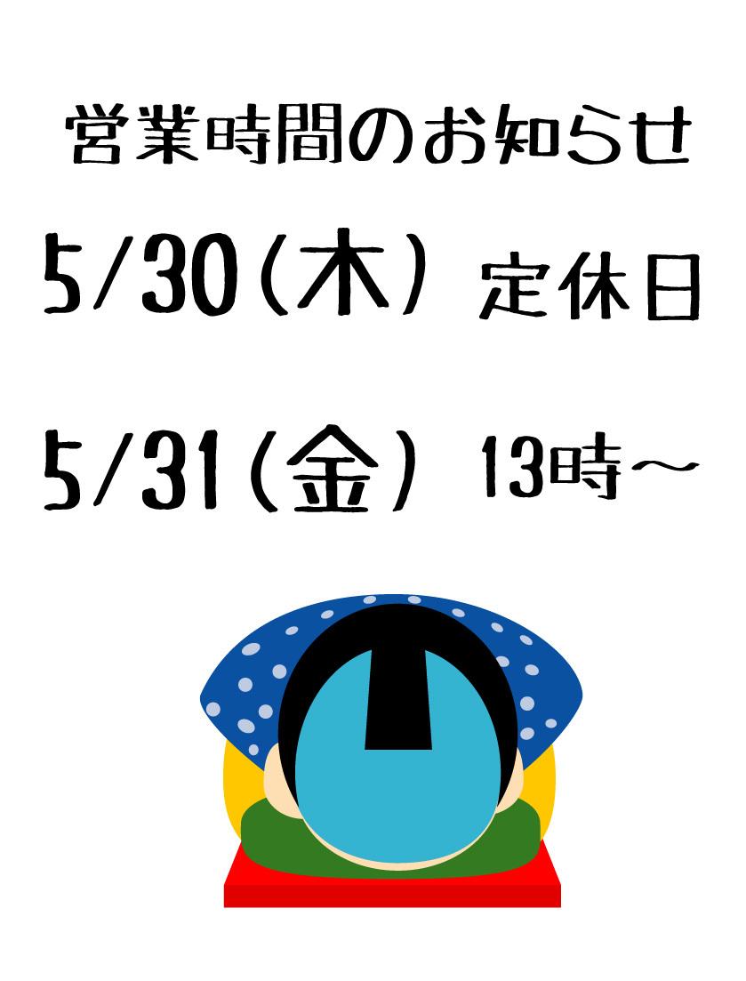 2019_5_31.jpg