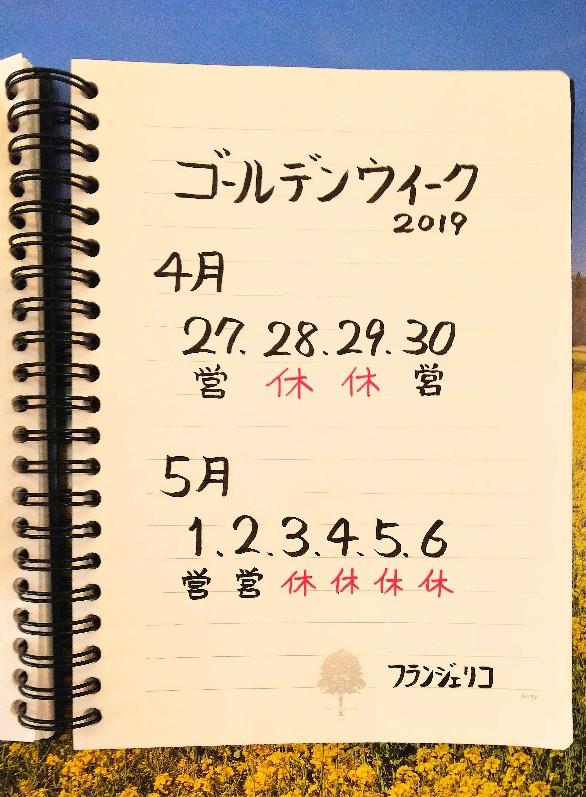 20190422165919592.jpg