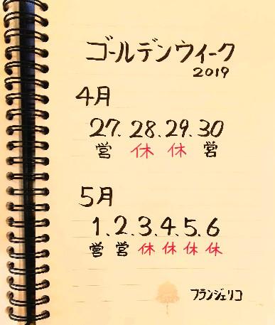 20190423134914ae1.jpg