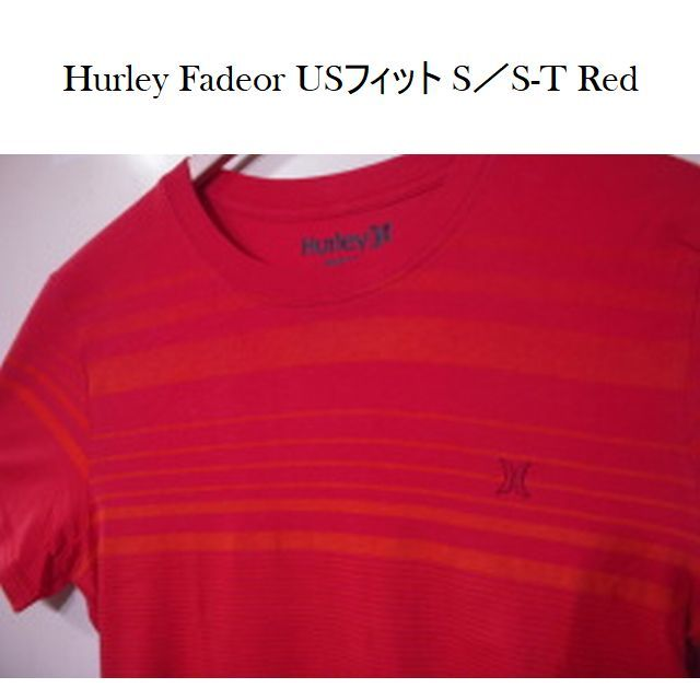 2-2 415094_hurley00302_sub_002