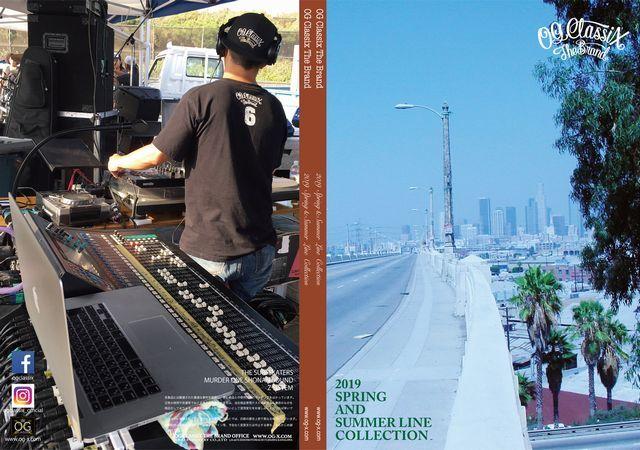 c0240616_18541496 cover