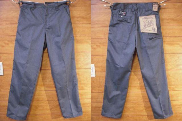 3 blog OG Classix Vintage Herringbone パンツ Gray05030413_554521cfb54d6