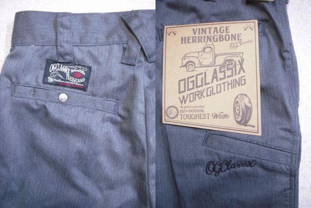3 blog OG Classix Vintage Herringbone パンツ Gray05030413_554521f53ea76