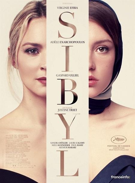 カンヌ映画祭コンペティション参加作品 『Sybil』