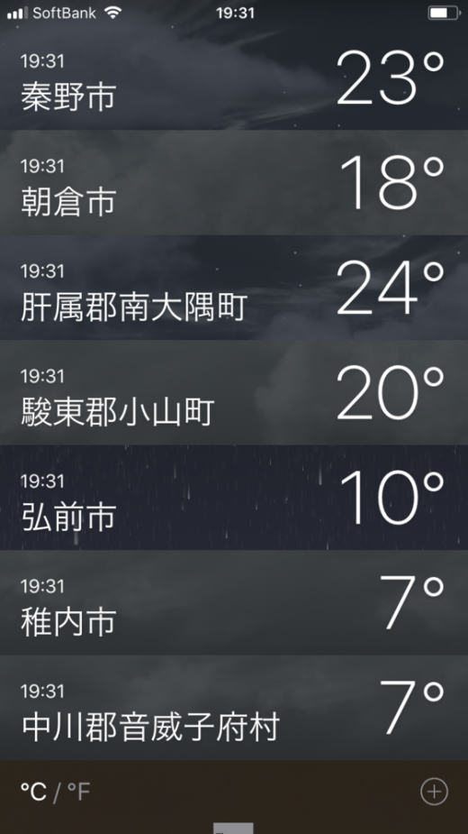 市 天気 秦野