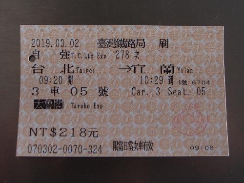 P3020465s.jpg