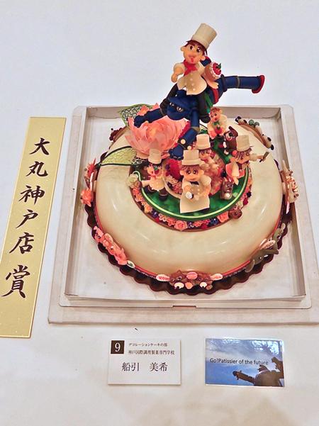2019 洋菓子フェスタ in Kobe その2