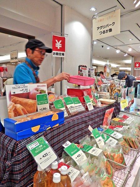 2019 洋菓子フェスタ in Kobe その3