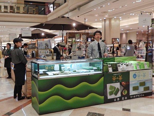 019 洋菓子フェスタ in Kobe その5