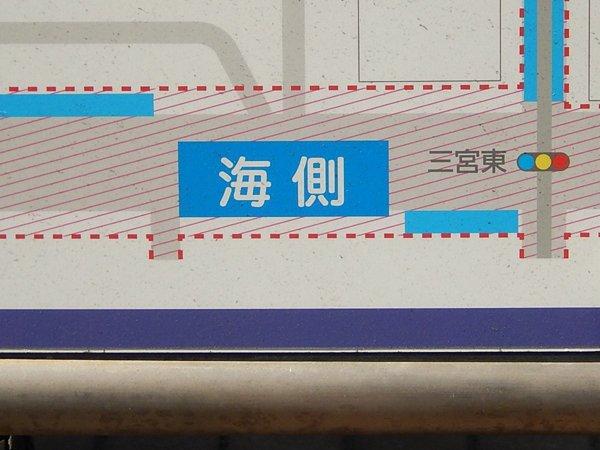 神戸市民向け駐輪場