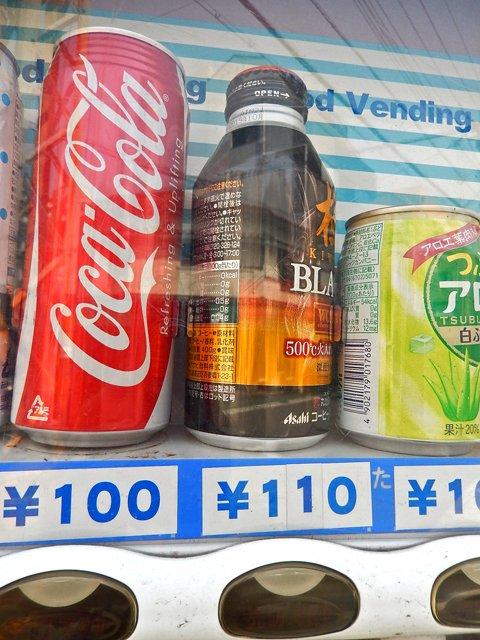 自販機のボトル