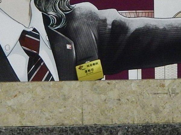 阪急宝塚駅のベルばら