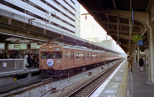 19980200ズミルクス試写114-1