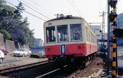 19970228琴電044-1