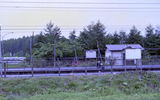 1976北海道修学旅行131-1