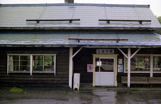 1976北海道修学旅行135-1