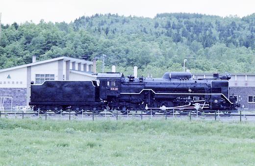 1976北海道修学旅行139-1