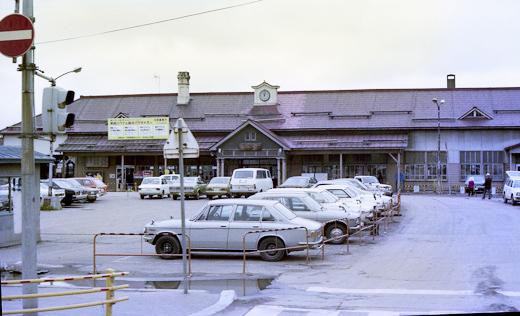 1976北海道修学旅行141-1