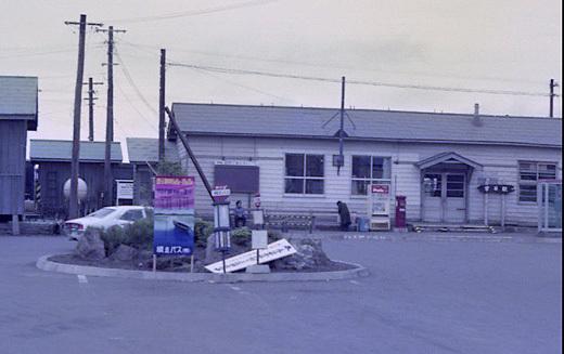 1976北海道修学旅行144-1