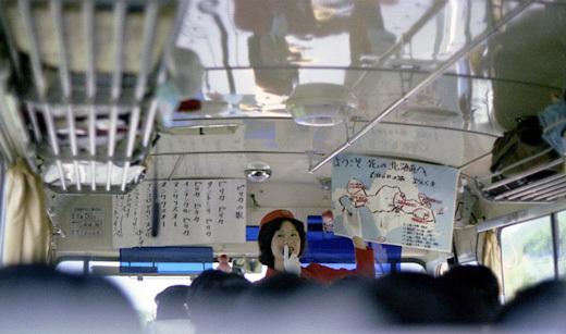 1976北海道修学旅行177-1