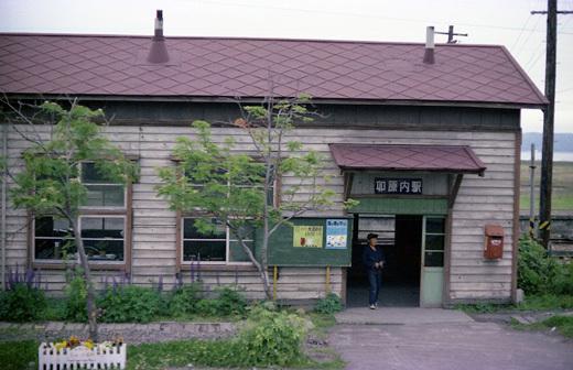 1976北海道修学旅行146-1