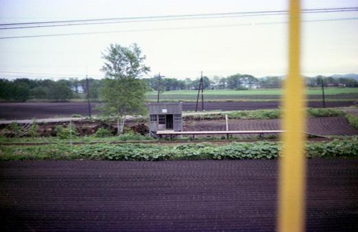 1976北海道修学旅行147-1