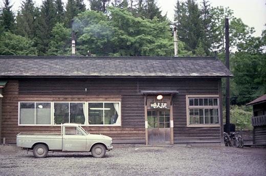 1976北海道修学旅行148-1