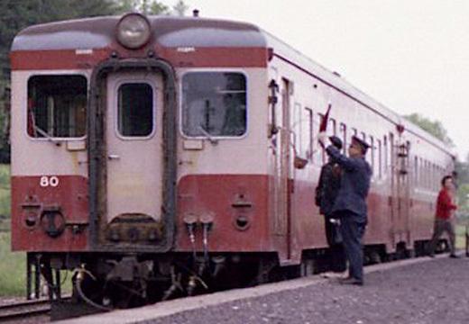 1976北海道修学旅行149-0-1