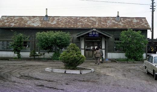 1976北海道修学旅行154-1