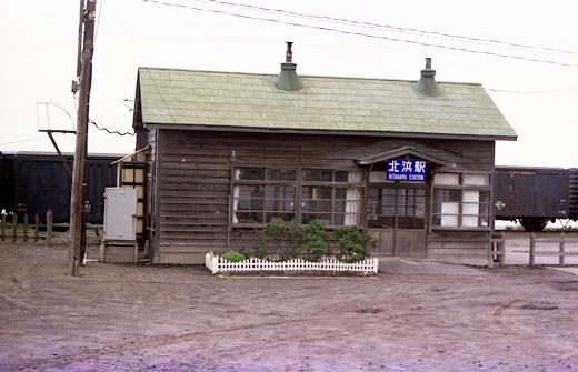 1976北海道修学旅行155-1