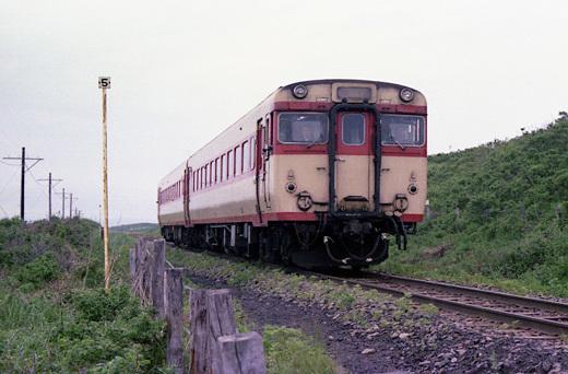 1976北海道修学旅行156-1