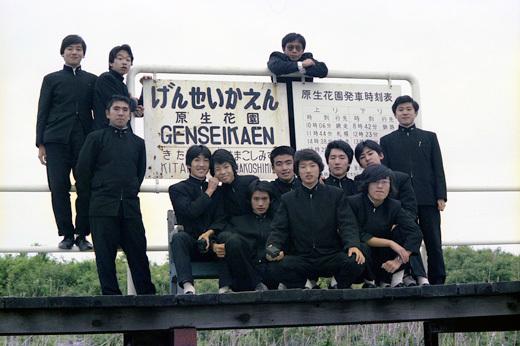 1976北海道修学旅行157-1