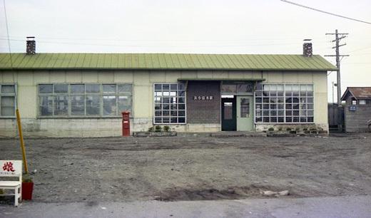 1976北海道修学旅行159-1