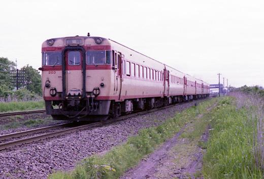 1976北海道修学旅行170-1