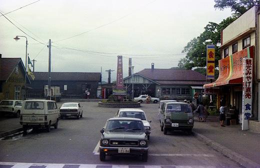 1976北海道修学旅行171-1