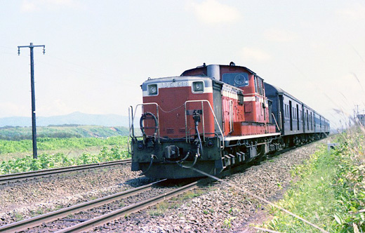 1976北海道修学旅行179-1