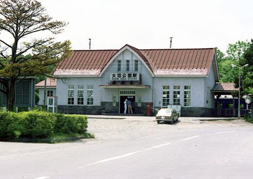 1976北海道修学旅行180-1