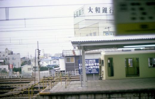 1976北海道修学旅行196-1