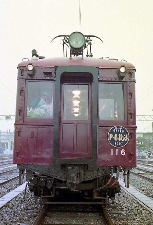 19970406P6復活104-1