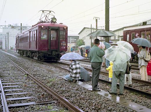 19970406P6復活108-1