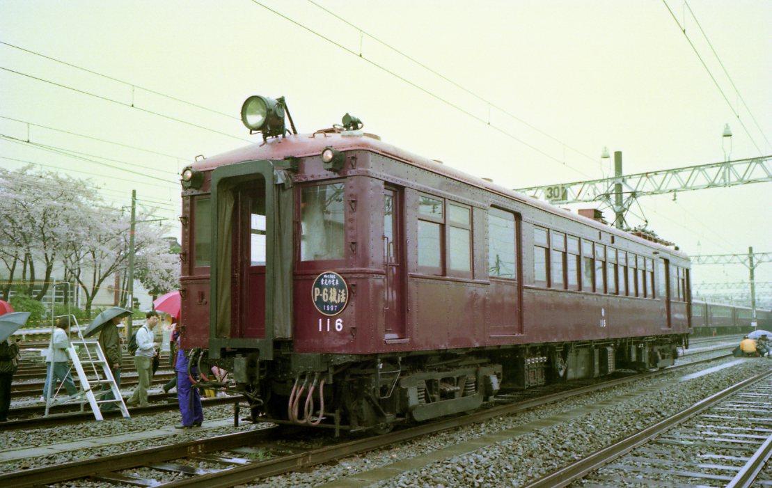 19970406P6復活112